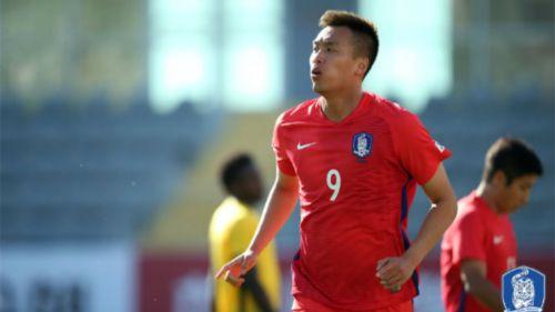 Jugador de Corea del Sur después del partido